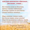6 В Фёдоров.png