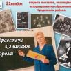 образование.png