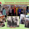 100 лет фин.png