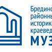 логотип музея.png