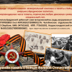 17. совет ветеранов.png